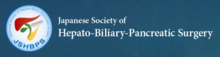 The 32nd Meeting of Japanese Society of Hepato-Biliary-Pancreatic Surgery